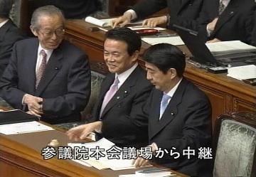 国会タロー:20070131参院本会議「尾身さんと」1
