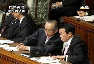 国会タロー:20070131参院本会議「尾身さんと」2