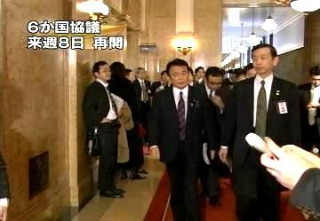 会見タロー:外務大臣記者会見1