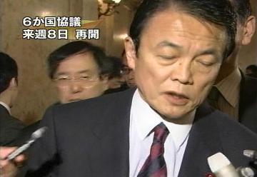 会見タロー:外務大臣記者会見2