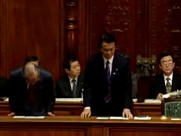 国会タロー:20070202衆院本会議「補正予算通過」