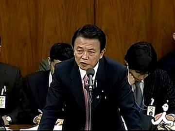 国会タロー:20061214「奉加帳を回されても応じるつもりはない」