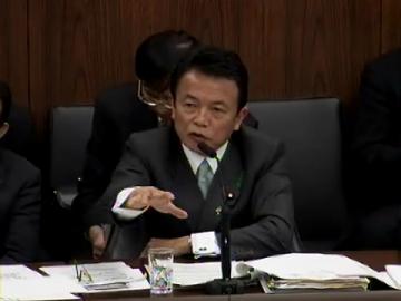 国会タロー:20060427参院外交防衛委員会2