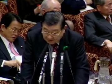 国会タロー:20070205参院予算委員会2