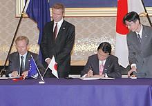外交タロー:20070205日・欧州連合署名式