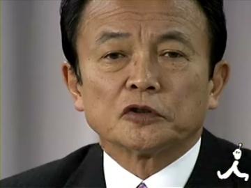 会見タロー:20070206外務大臣記者会見1