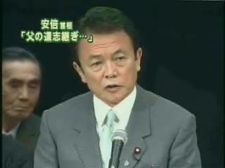 演説タロー:20070207北方領土返還要求全国大会