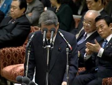 国会タロー:20070208衆院予算委員会2