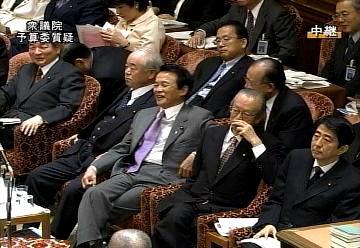 国会タロー:20070209衆院予算委員会6「バァカ」
