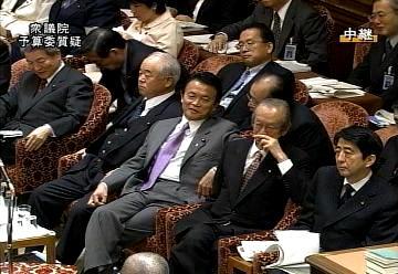 国会タロー:20070209衆院予算委員会7「長勢さん」