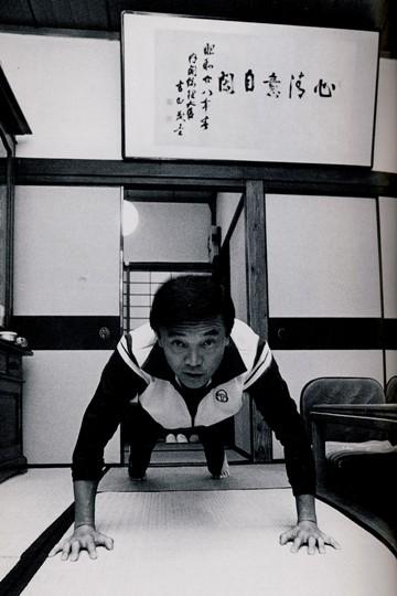 1984年「吉田翁の書の前で」