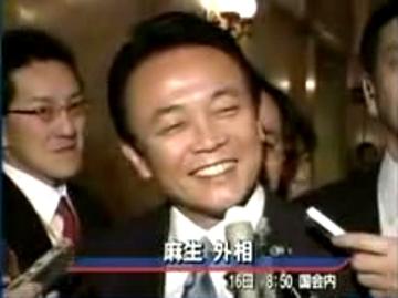 会見タロー:20070216外務大臣記者会見