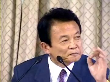 演説タロー:20060914青年局主催公開討論会演説