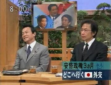 メディアでタロー:20061224報道2001「竹村さんのお話」