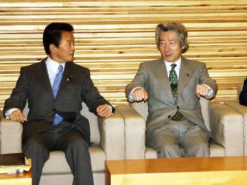 会議だタロー:20051216閣議「セグウェイ」