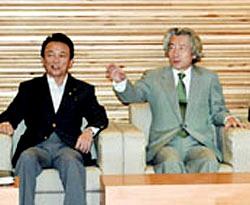 会議だタロー:20060809閣議