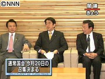 会議だタロー:20060110閣議「総理代理」