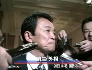 会見タロー:20070220外務大臣記者会見1「言わない」