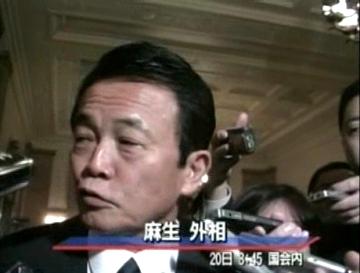 会見タロー:20070220外務大臣記者会見「レベル」