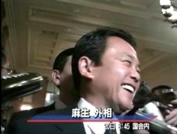 会見タロー:20070220外務大臣記者会見「評価」