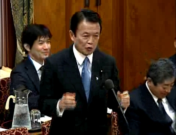 国会タロー:20070221外務委員会3「笑いすぎ」