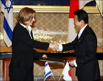 外交タロー:20070117日イスラエル署名式