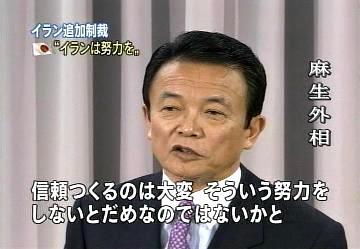 会見タロー:20070223外務大臣記者会見1
