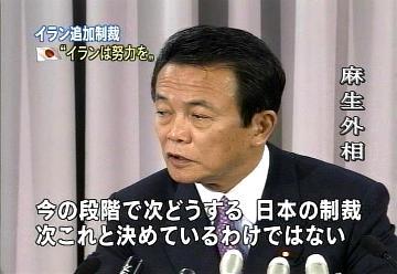 会見タロー:20070223外務大臣記者会見2