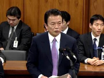 国会タロー:20070223沖縄北方特別委員会1