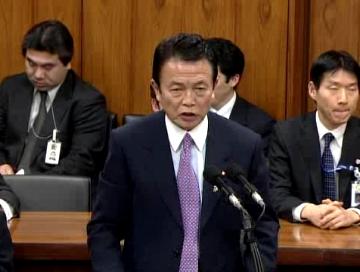国会タロー:20070223沖縄北方特別委員会2