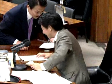 国会タロー:20070223沖縄北方特別委員会3