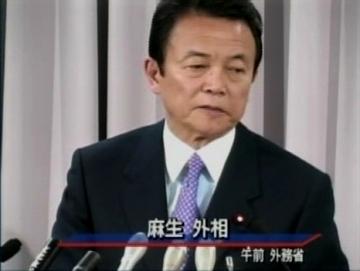 会見タロー:20070223外務大臣記者会見「久々の会見室」