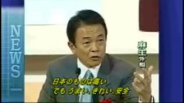 演説タロー:20070225青森にて講演2
