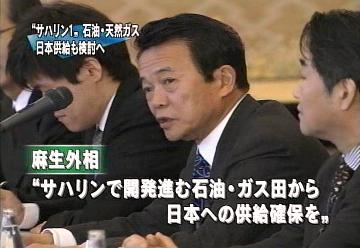 外交タロー:20070226貿易経済日露政府間委員会議長間会合1