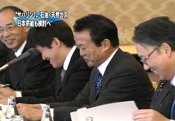 外交タロー:20070226貿易経済日露政府間委員会議長間会合2