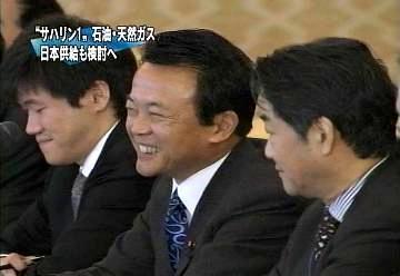 外交タロー:20070226貿易経済日露政府間委員会議長間会合3