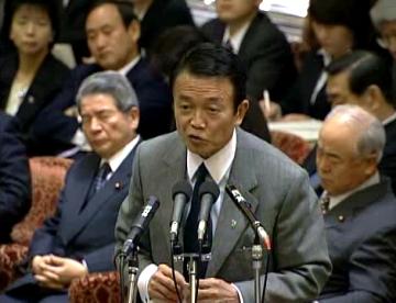 国会タロー:20070302衆院予算委員会(締め括り総括質疑)2