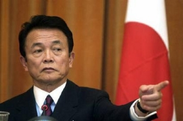 Japan foreign minister may visit Russia in May