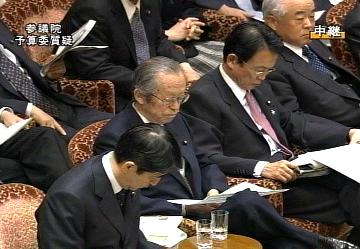 国会タロー:20070305参院予算委員会04「資料」
