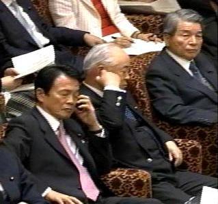 国会タロー:20070305参院予算委員会06「仲良し」