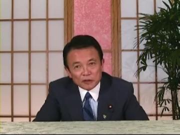演説タロー:20070308「平和国家日本に新しい旗印を」