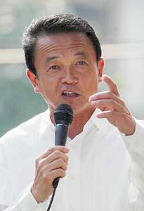 選挙もタロー:20050903福井市