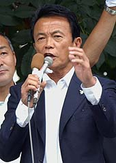 選挙もタロー:20050907盛岡