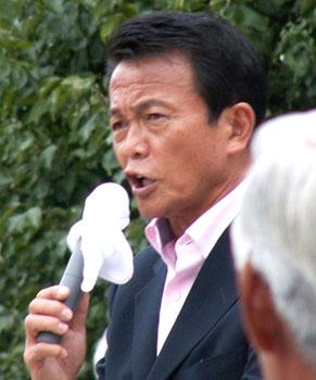 選挙もタロー:20050909坂戸