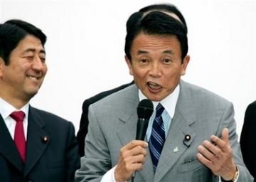 選挙もタロー:20060909秋葉原
