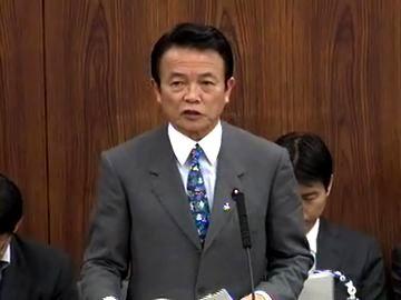 国会タロー:20070314参院沖縄北方委員会