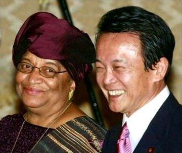 外交タロー:20070313ジョンソン=サーリーフ・リベリア共和国大統領と