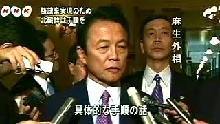 会見タロー:20070316外務大臣記者会見