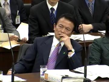 国会タロー:20070316参院決算委員会1