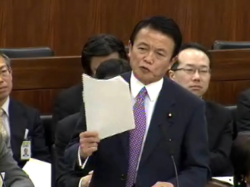 国会タロー:20070316参院決算委員会2